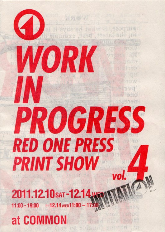print show vol 4 work in progress en one tokyo