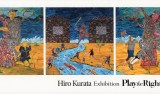"Hiro Kurata ""Play the Right Game"""