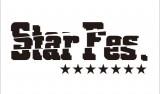 StarFes. 2013 Star Lounge