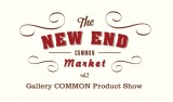 NEW END MARKET VOL.2